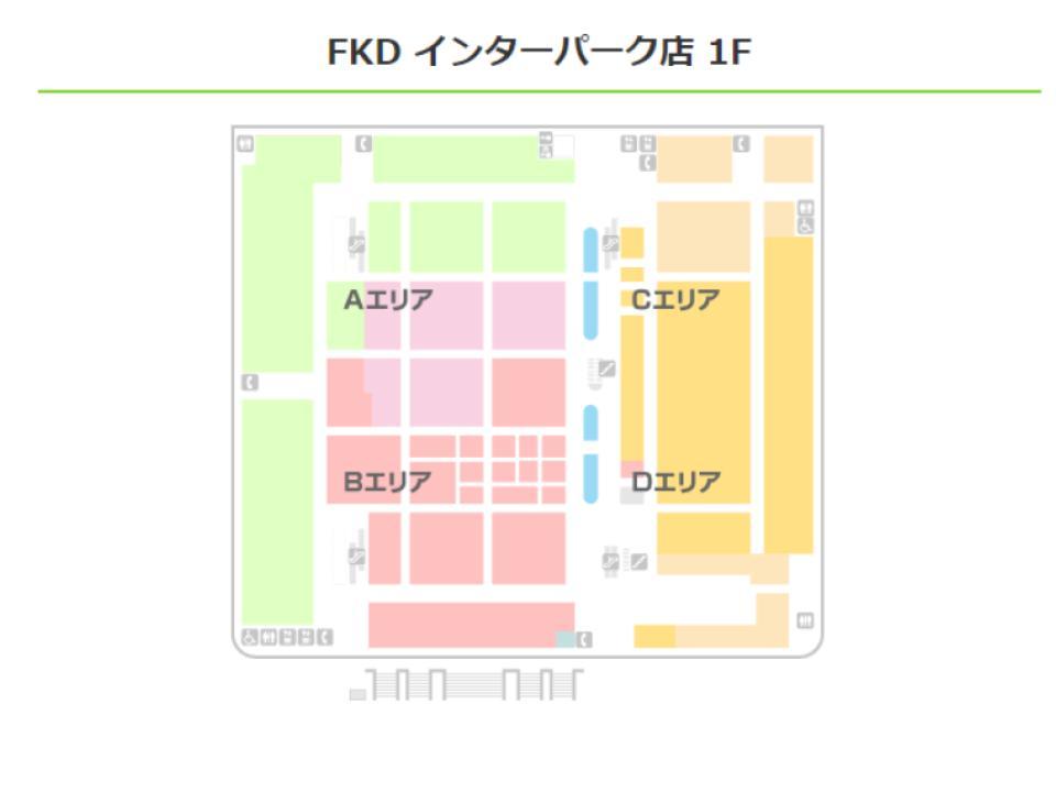 B027.【FKDインターパーク店】1Fフロアガイド170526版.jpg