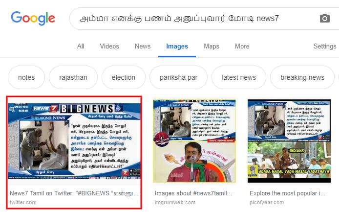C:\Users\parthiban\Desktop\news 7.png