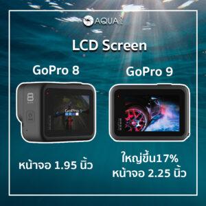 เปรียบเทียบ LCD Screen GoPro 9 vs GoPro 8