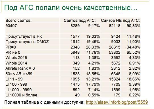 https://img-fotki.yandex.ru/get/6204/127573056.95/0_13fda8_f8eb6e22_orig.jpg