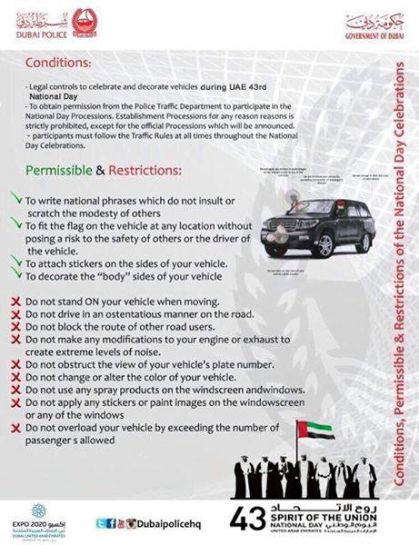 Photo: Conditions, Permissible and Restrictions of the #NationalDay #Celebrations