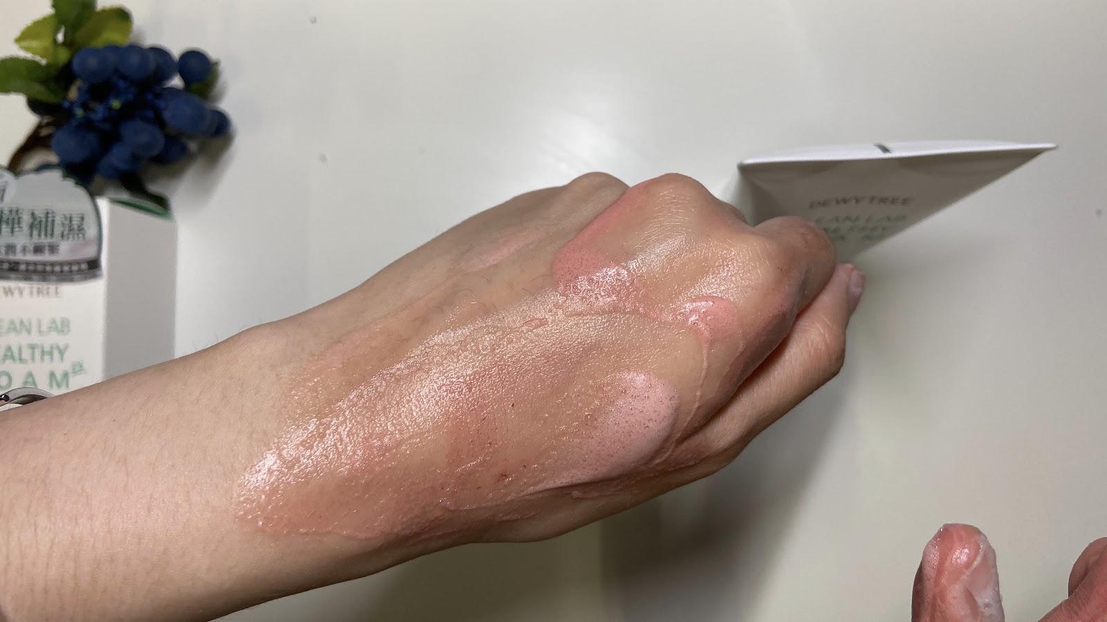 Dewytree 潔面乳 保濕 韓國 蘆薈 hk 敏感肌 好用 推薦