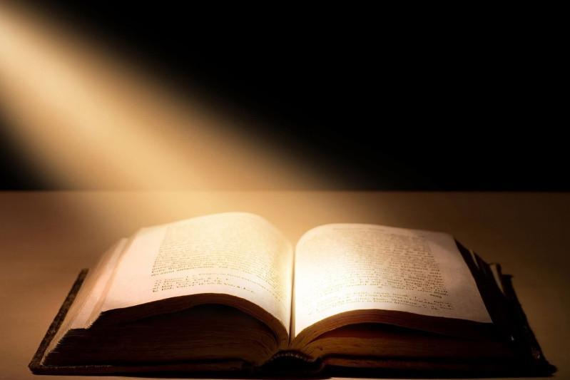 Какие книги прочитать из религиозной литературы