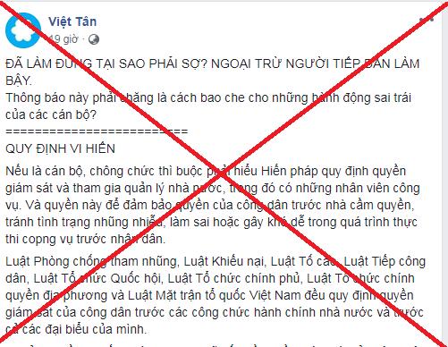 Tổ chức khủng bố Việt Tân