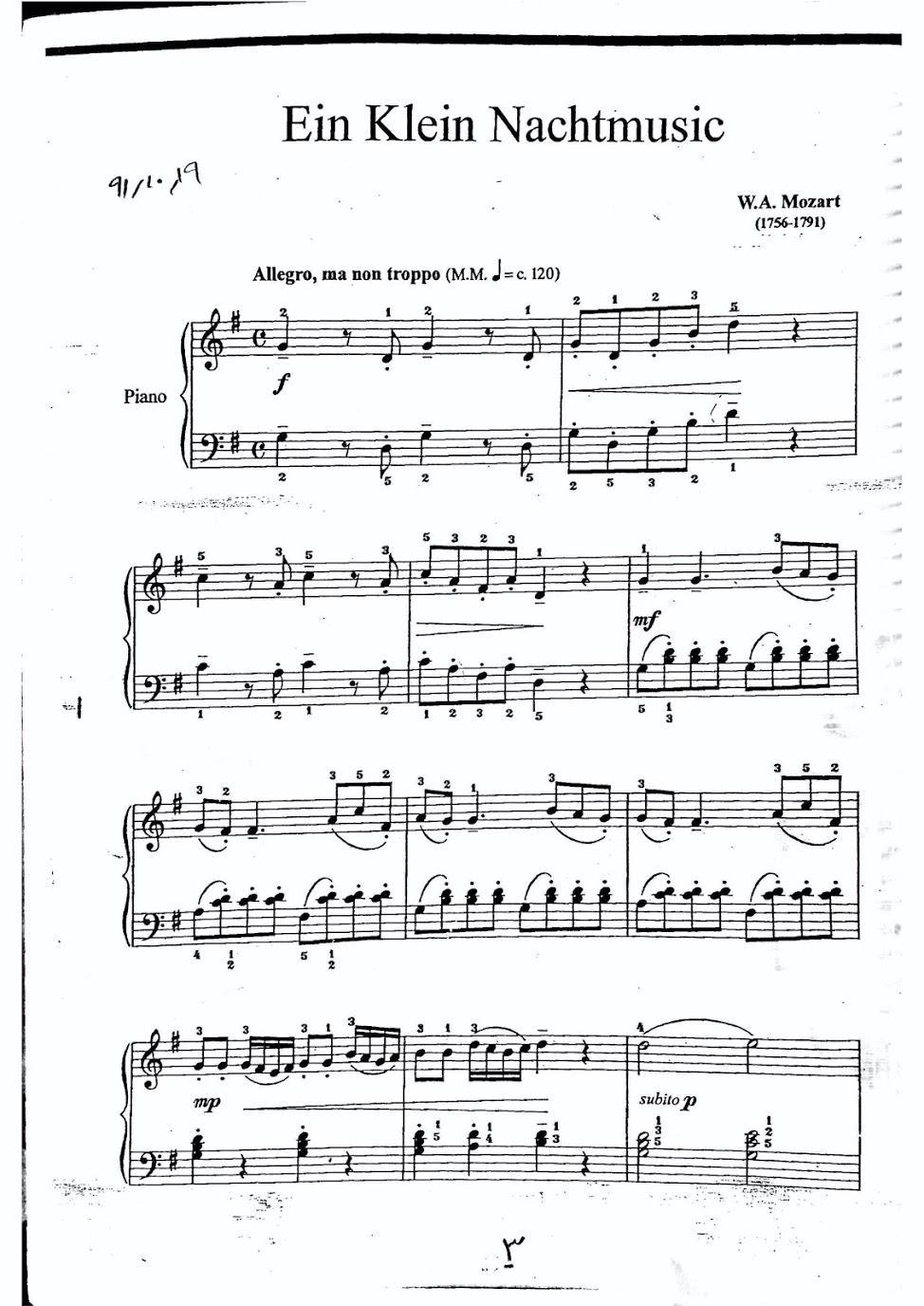 نت موسیقی کوچک شبانی موتسارت