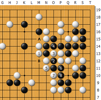 Honinbou69-5-88.png