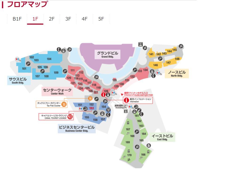 O026.【キャナルシティ博多】1Fフロアガイド170423版.jpg