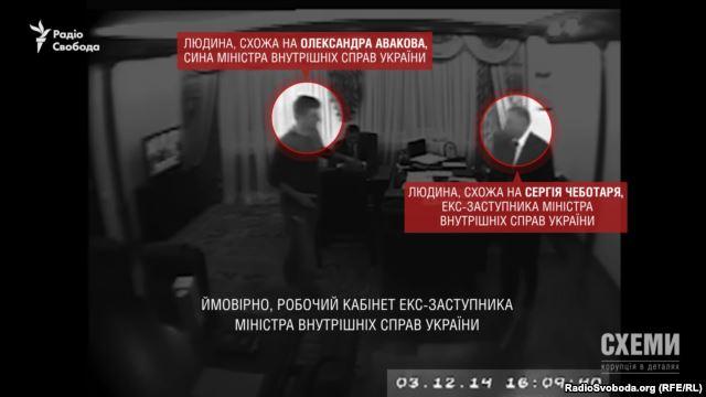 Скріншот із відеозапису, на якому дуже схожий на сина міністра внутрішніх справ чоловік домовляється із нібито заступником міністра Сергієм Чеботарем про поставку рюкзаків для підрозділів МВС