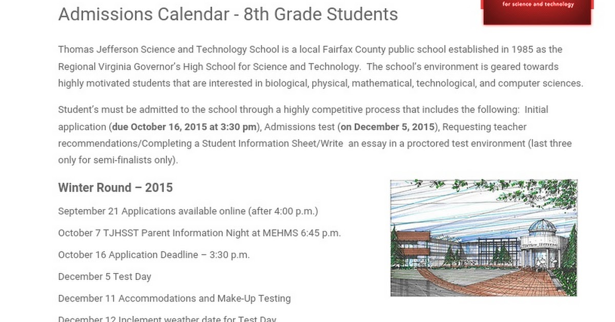 Thomas Jefferson High School Admissions Test Essay Questions ...