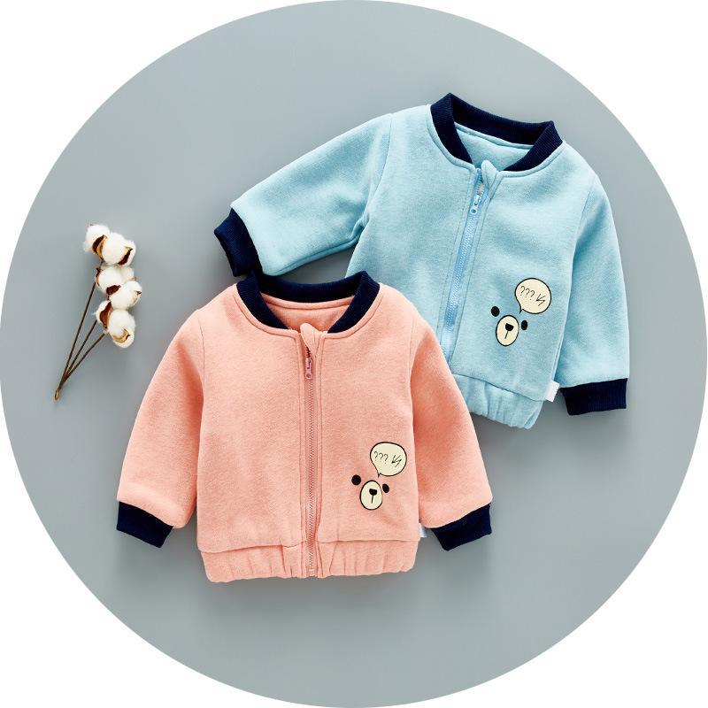 Najpiękniejsze kurtki dla niemowląt  - Sklep dziecięcy online AZUZA.eu 20