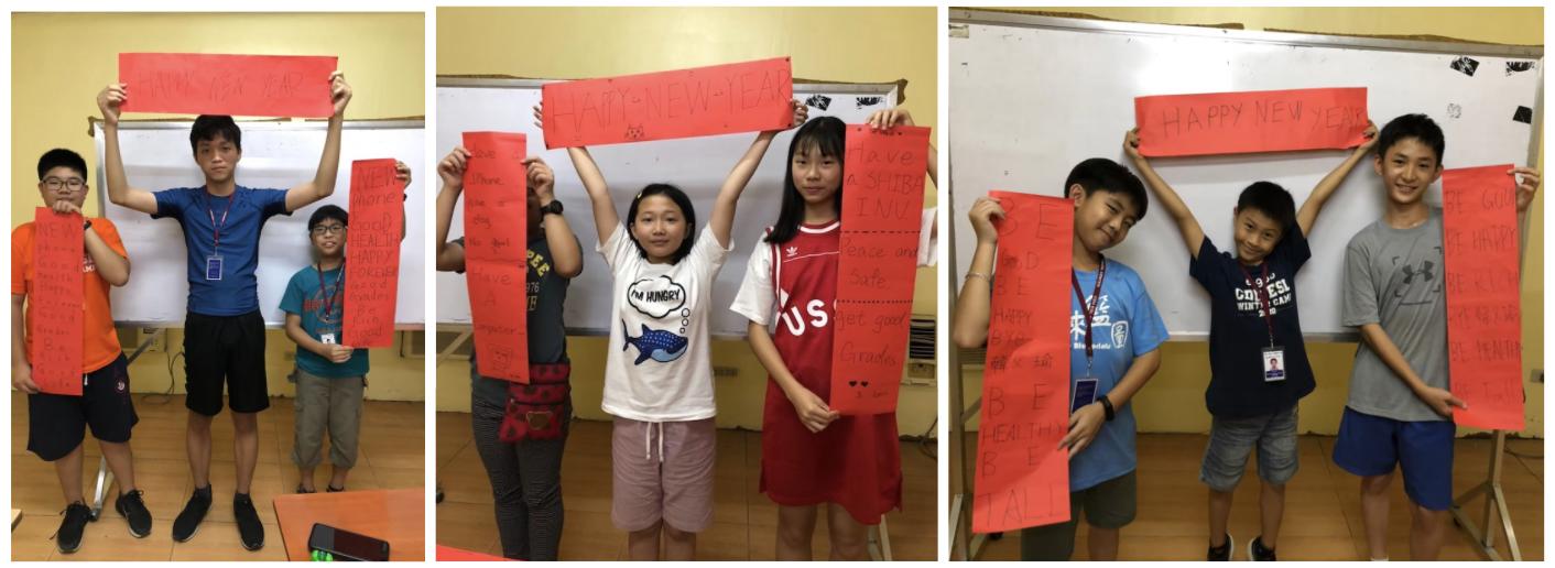 2020菲律賓遊學團平日活動英文春聯