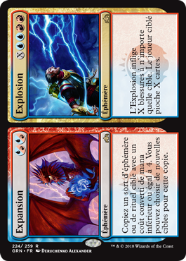 http://www.mtgsixcolor.fr/images/magicCards/expansionExplosion.png