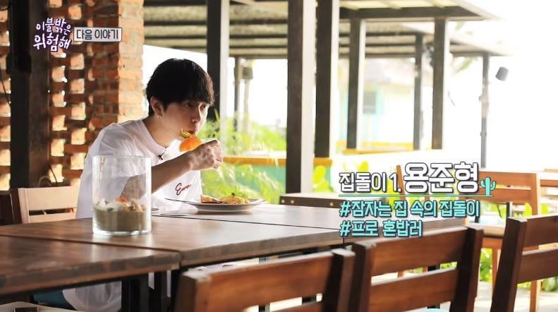 """Đoàn tụ với Kang Daniel, Yong Junhyung còn nổi bật trong """"It's Dangerous Beyond The Blanket"""""""