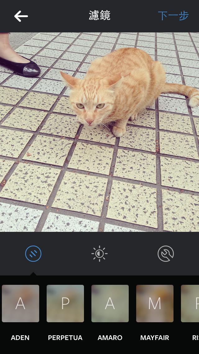 0210 instagram-filter.jpg