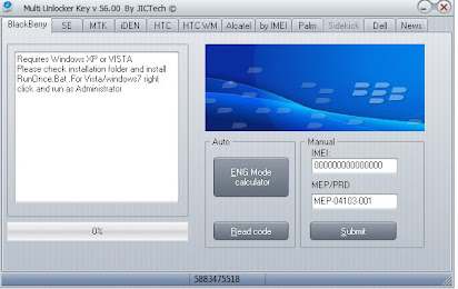 Htc s710 driver download.