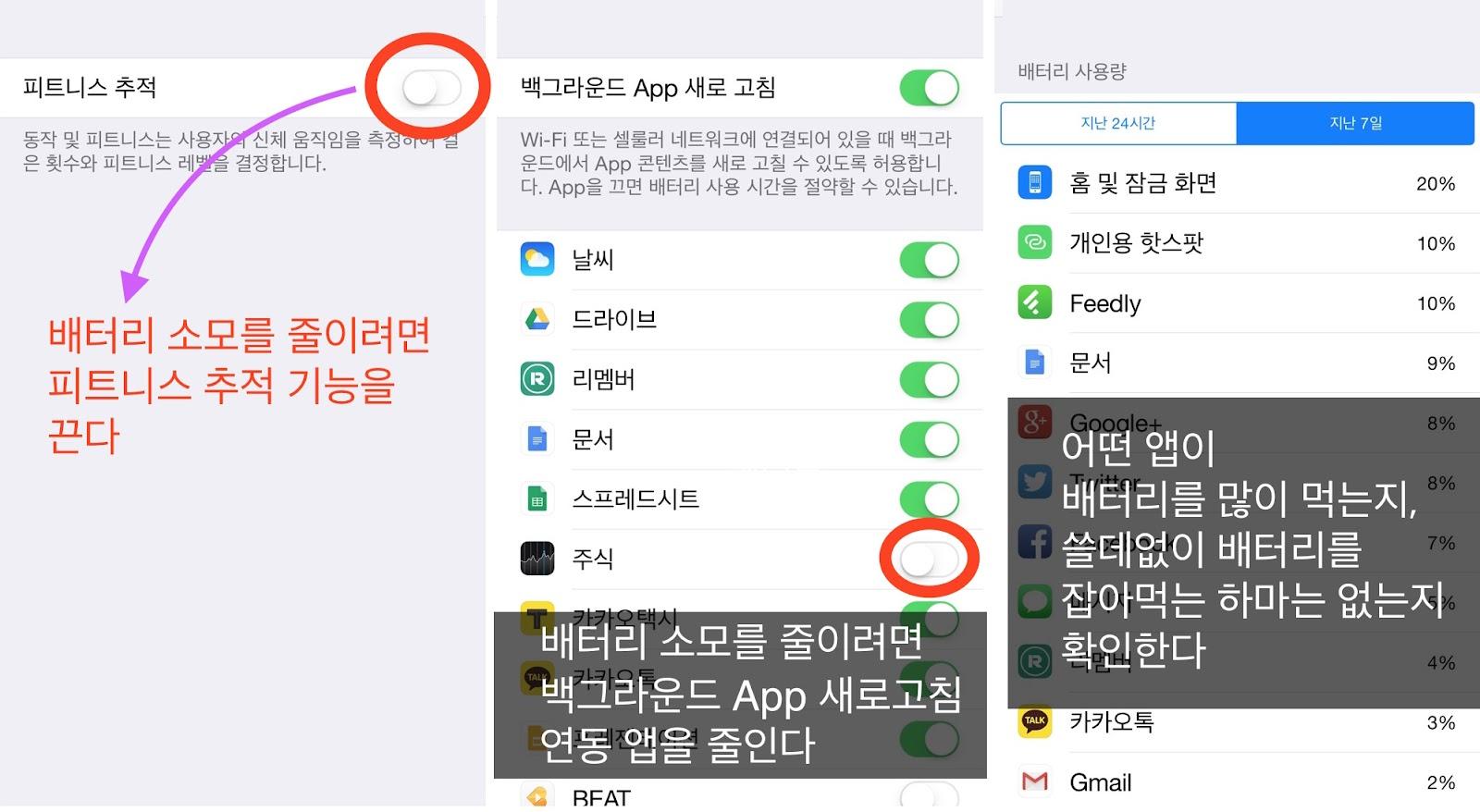 아이폰3.jpg