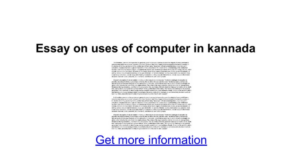 essay on uses of computer in urdu Home » computer basic » storage devices urdu and hindi  computers use ram,or random access memory  the game of kabaddi essay in english.