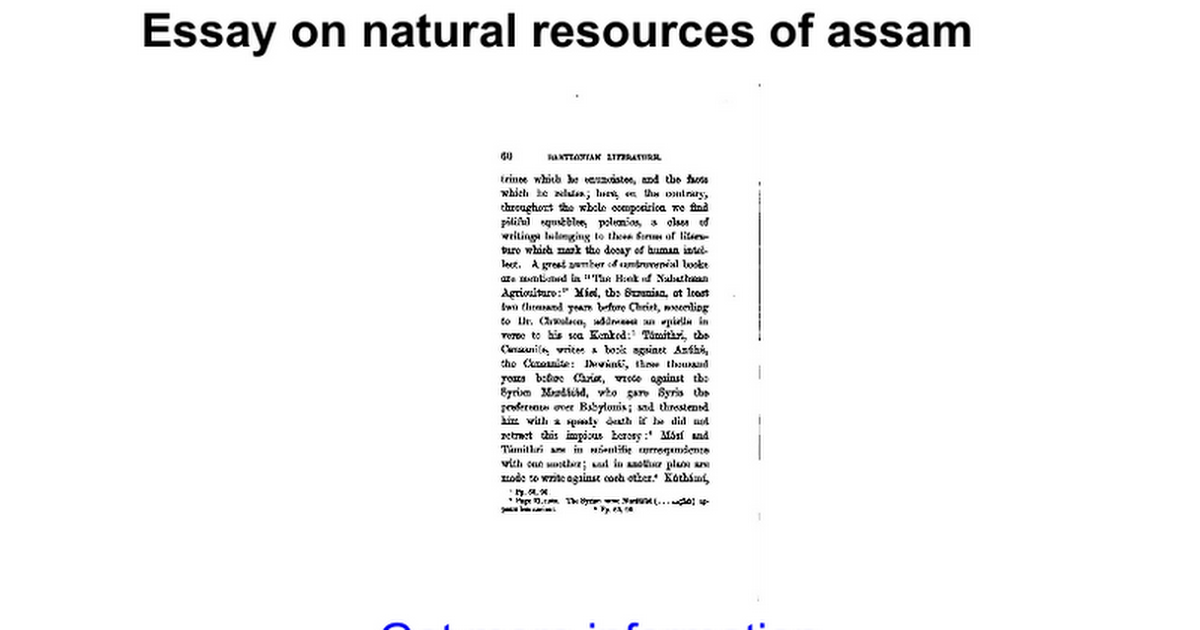 essay on natural resources of assam google docs
