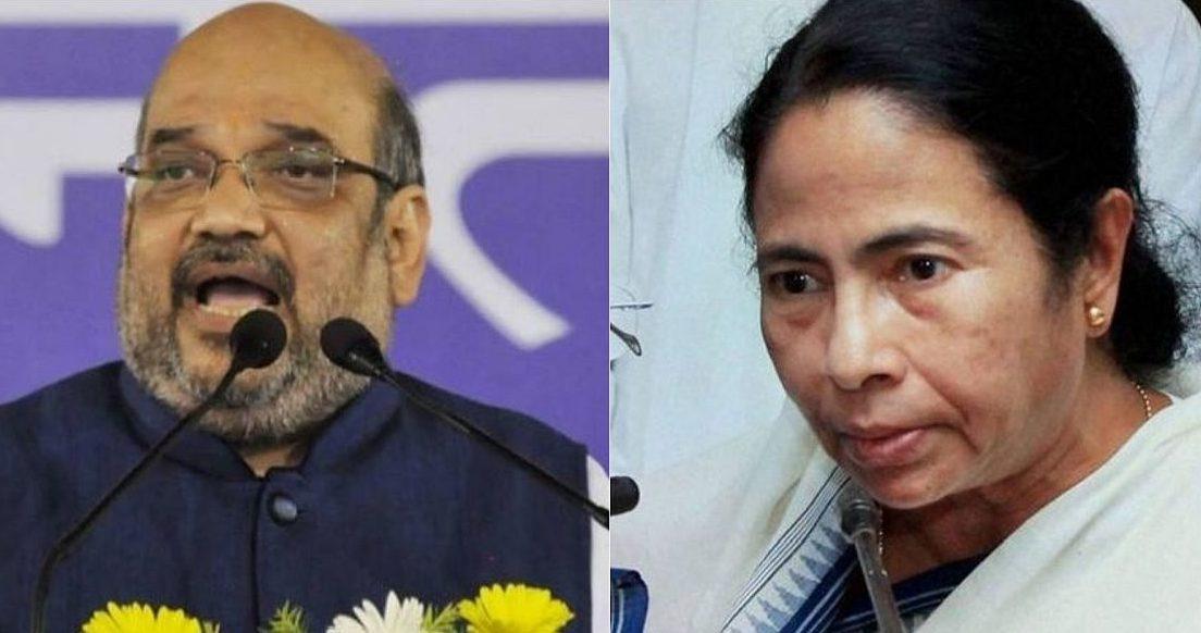 Mamata Banerjee-Amit Shah meeting at 1.30 pm today - The Bengal Story -  English