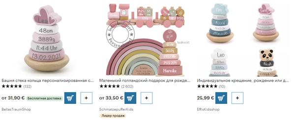 most purchased baby products among toys