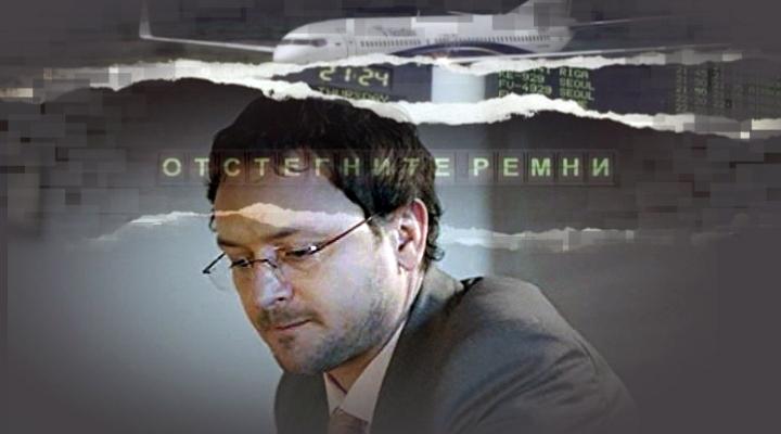 Фильмография сериал ОТСТЕГНИТЕ РЕМНИ сайт ГРИШИН.РУ