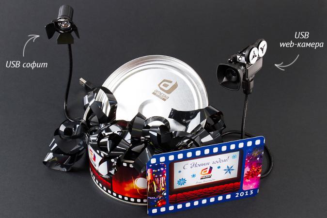подарок для деятелей кино