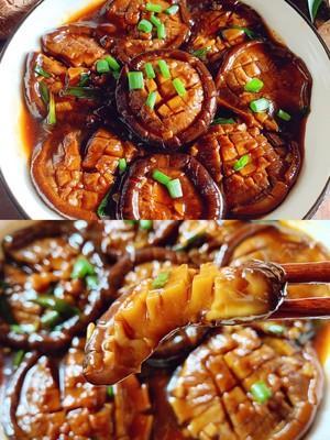 鲜嫩多汁,比鲍鱼还好吃红烧香菇的做法 步骤4