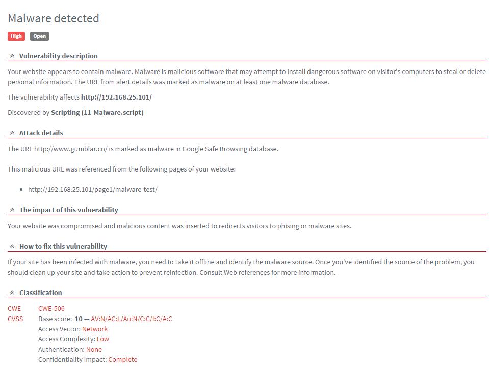 Acunetix Malware URL Alert