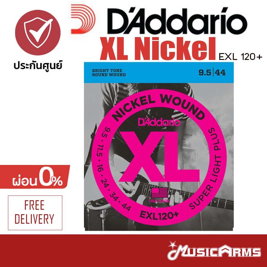 Daddario XL Nickel EXL 120+