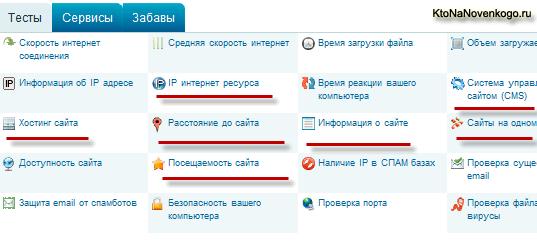 http://ktonanovenkogo.ru/image/2ip.png