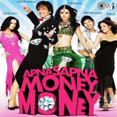 Ganpat chal daru la mp3 song download.