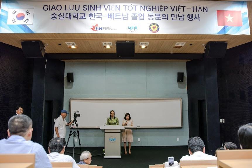 D:\Mai kute\LK Soongsil (new)\graduation ceremony\20170818-DSC_9689.JPG