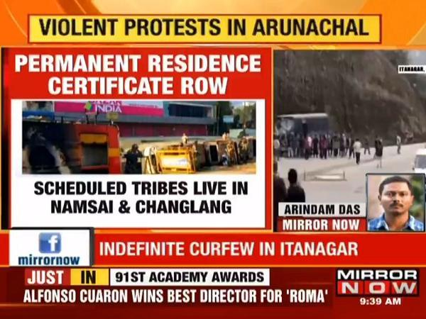 Image result for permanent residence certificate arunachal pradesh