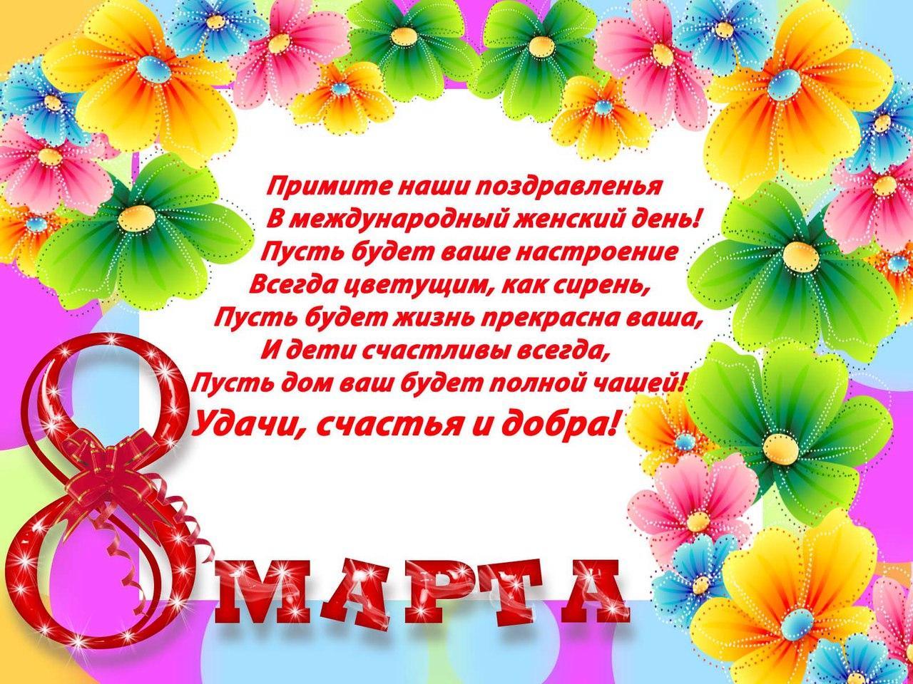 https://pp.userapi.com/c837222/v837222118/2bd02/WgFN-4eh0-M.jpg